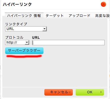 スクリーンショット 2013-09-05 17.14.24