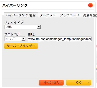 スクリーンショット 2013-09-05 17.14.34