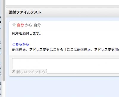 スクリーンショット 2013-09-05 17.15.01