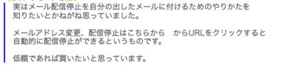 スクリーンショット 2014-01-08 17.35.58