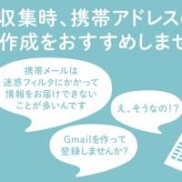 mail_01